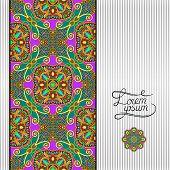geometric background, vintage ornamental design template