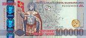 Money Banknote - 100000 Dram