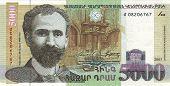 Money Banknote - 5000 Dram