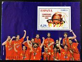A stamp printed in Spain showing Spanish basketball team the champion of the world