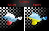 Russian and Ukrainian flags on Crimea. Crimea name written in Russian and Ukrainian. Vector background