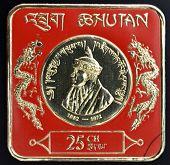BHUTAN - CIRCA 1980: A stamp printed in Bhutan shows the king Ugyen Wangchuck circa 1980