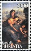 BURYATIA - CIRCA 1990: A stamp printed in Buryatia shows picture of Leonardo da Vinci