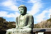 Great Buddha (daibutsu) Sculpture Of Kamakura City