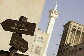 Bastakiya Cultural Tour