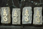 Four Stones With Sacred Tibetan Buddhist Syllable
