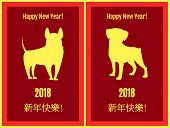 Happy Chinese New Year Poster With Congratulation On Two Languages And Gold Pedigree Dogs Silhouette poster