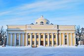 Helsinki. University Library