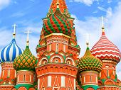 Beautiful Bright Cupolas of St. Basil's Cathedral on Red square, Moscow, Russia
