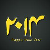 Urdu calligraphy of text  Naya Saal Mubarak Ho (Happy New Year) on abstract grey background.