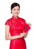 Woman hold Chinese calligraphy, word meaning is good luck
