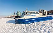 Hovercraft Transporter In The Volga Embankment In Samara, Russia