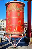 Prayer Wheel Inside The Pagoda In Buddhist Complex Golden Abode Of Buddha Shakyamuni In Spring. Elis poster
