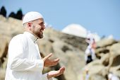 stock photo of jabal  - Muslim pilgrims at jabal Arafat - JPG