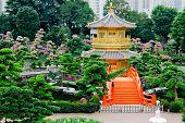 Public Nan Lian Garden