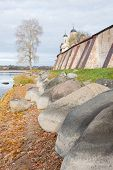 Wall Of The Kirillo-belozersky Monastery. Architectural Monument Of Russia