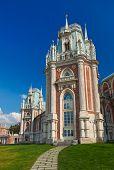 Tsaritsino palace - Russian museum at Moscow