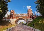 Tsaritsino palace - Russia museum at Moscow