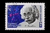 Russland um 1979: einen Stempel Albert Einstein