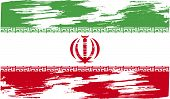 foto of tehran  - Flag of Iran with old texture - JPG