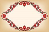 foto of hungarian  - Empty vintage frame with traditional Hungarian floral motives - JPG