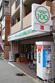Lawson 100 Yen Shop