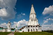 picture of ascension  - Church of the Ascension in Kolomenskoye Moscow Russia - JPG