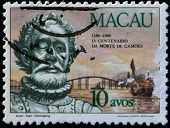 A stamp printed in Macao shows Death Anniversary of Luis Vaz de Camoes