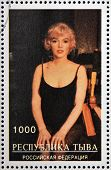 stamp printed in Abkhazia (Georgia) shows Marilyn Monroe