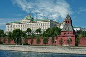 The Grand Kremlin Palace And Kremlin Wall. Moscow, Russia