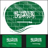 Scratched Flag Of Saudi Arabia