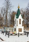 Little White Chapel Near The Village Cemetery