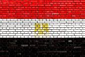 Постер, плакат: Egypt