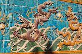 Постер, плакат: Стена дракона