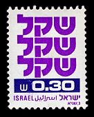 ISRAEL- CIRCA 1980:A stamp printed in Israel shows image of The Israeli Shekel  is the currency of the State of Israel, circa 1980.