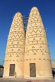 Traditional pigeon houses in Katara cultural village, Doha, Qatar.