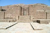 Brick Ziggurat