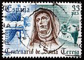 Postage Stamp Spain 1982 St. Teresa Of Avila