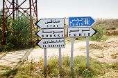 Road Signs In Tunis