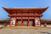 Chu-mon gate at Todaiji Temple in Nara