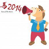 Horse year 2014