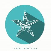 Arabic Islamic calligraphy of text Happy New Year 2015 in star shape, can be used us Sticker, tag or label.