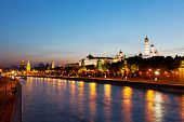 Russia Moscow night view