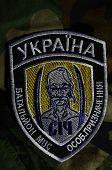 Kiev,Ukraine.Oct 16.Illustrative editorial. Pro-Ukrainian nazionalist formation Sych  chevron..At October 16,2014 in Kiev, Ukraine