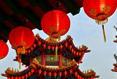 pic of mid autumn  - Glowing Red Oriental Lanterns - JPG