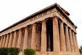 Agora Acropolis Athens