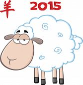 Sheep Cartoon Character Under Text 2015