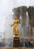 Tajik girl sculpture fountain