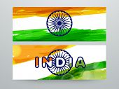 Website header or banner design in Indian tricolors for Republic Day celebrations.