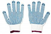 Pair Of New Work Gloves